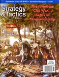 Strategy & Tactics Issue #218 - Game Edition