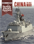 Strategy & Tactics Quarterly #16 - Next War China w/ Map Poster