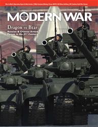 Modern War 12: Dragon vs Bear - Decision Games