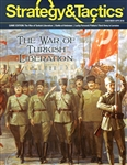 Strategy & Tactics Issue #309 - Magazine